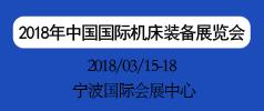 2017(杭州)第九届特许连锁加盟展览会