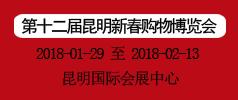 2017中国特许加盟展(上海站)