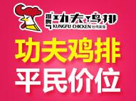 台湾小吃小本开店