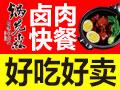 正宗台湾卤肉饭!